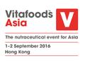 Vitafoods-Asia-logo_120x90